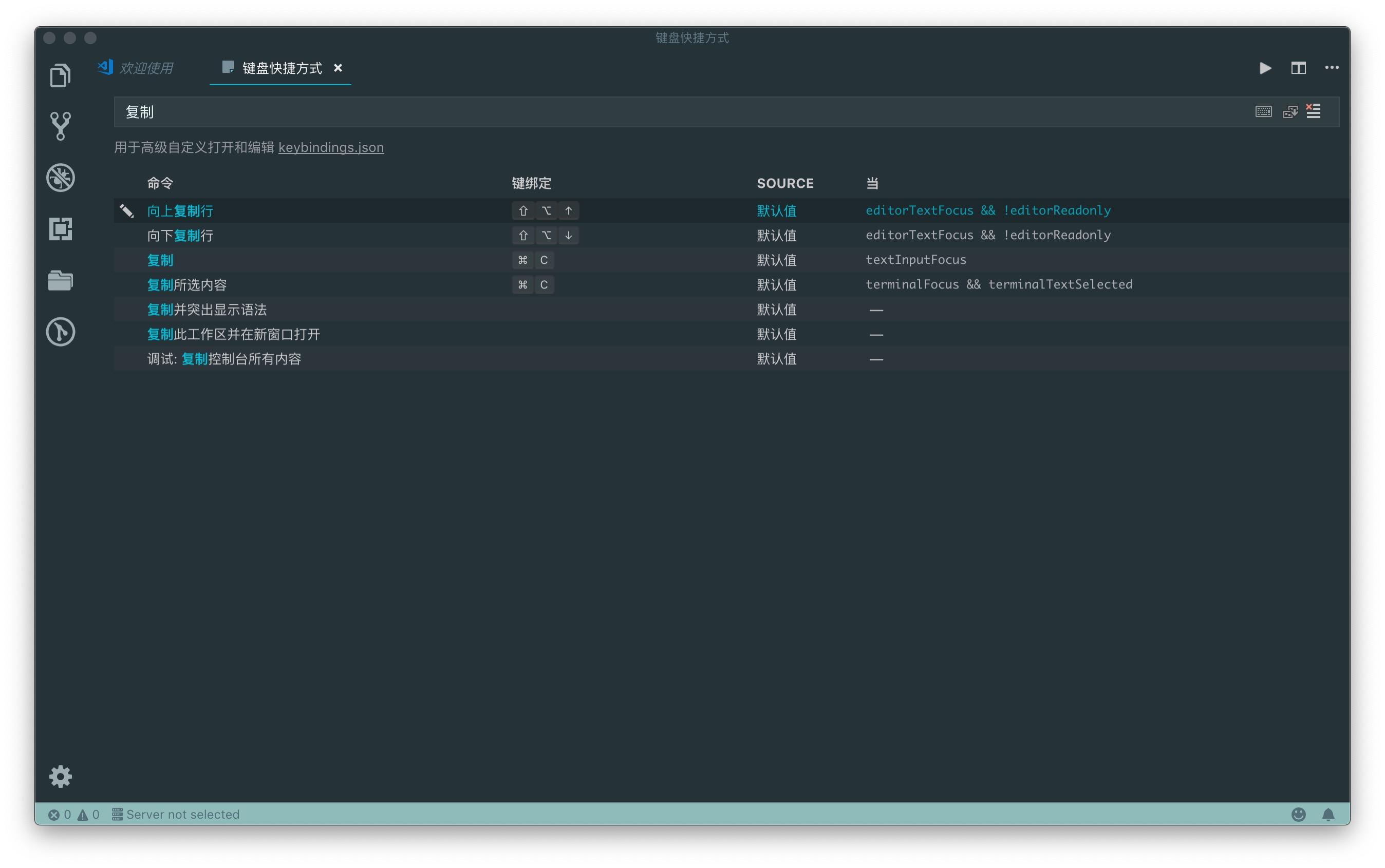 vscode-modify-keyboard.jpg